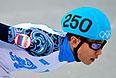 Виктор Ан завоевал в Сочи уже две олимпийские награды.