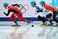 Дацзин У (Китай), Владимир Григорьев (Россия) и Виктор Кнох (Венгрия) в четвертьфинальном забеге на 1000 метров в соревнованиях по шорт-треку среди мужчин на XXII зимних Олимпийских играх в Сочи.
