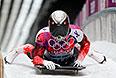 Ен Сун Бин (Южная Корея) на финише в третьем заезде на соревнованиях по скелетону среди мужчин на XXII зимних Олимпийских играх в Сочи.