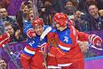 Сборная России по хоккею вышла в 1/4 финала Олимпийских игр
