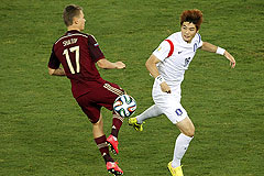 Россия - Южная Корея: онлайн
