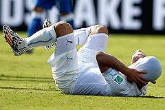 FIFA открыла дисциплинарное дело против Луиса Суареса