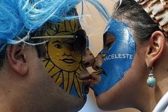 Колумбия - Уругвай: онлайн