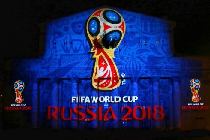 Россия представила эмблему ЧМ-2018 по футболу