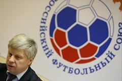 Роструд выявил в РФС многомиллионную задолженность по зарплате