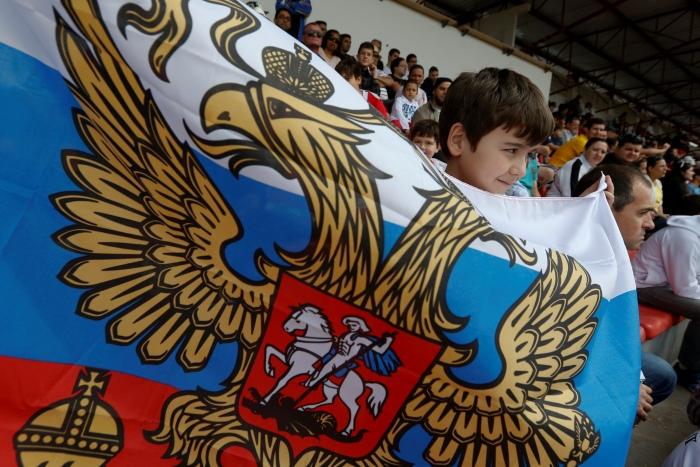 Черногория - Россия. Онлайн