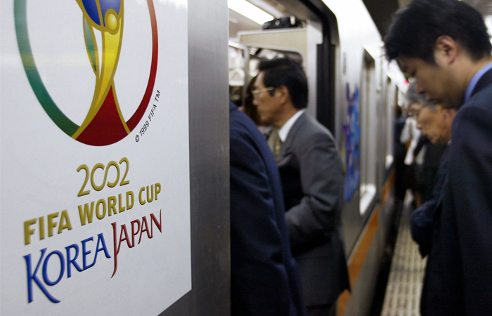 Японию обвинили в подкупе футбольных чиновников на выборах хозяина ЧМ-2002