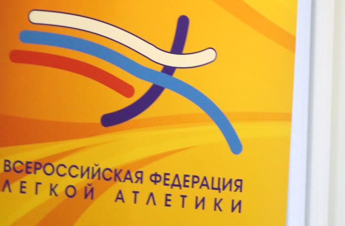 ВФЛА накажет российских атлетов за участие в международных турнирах
