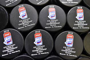 Чемпионат мира по хоккею-2016 в России