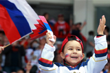 Россия - Норвегия. Онлайн