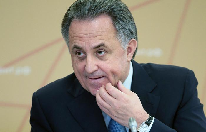 Мутко не нашел оснований не допускать сборную России к ОИ-2016
