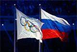 ВАДА обвинила власти РФ в сокрытии фактов допинга на Играх в Сочи