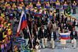 Команда России. Знаменосец российской сборной - волейболист Сергей Тетюхин