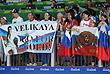 Российские болельщики поддерживают саблистку Софью Великую