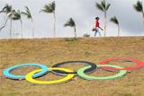 Олимпиада-2016. День 12-й. Онлайн
