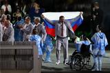 В МИД Белоруссии назвали вынос флага РФ мужественным поступком