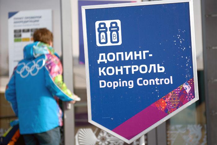 В РУСАДА назвали искаженными слова Анцелиович о допинге в РФ