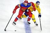 Сборная России выиграла у Швеции стартовый матч ЧМ по хоккею