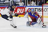 Сборная России разгромила Словакию на ЧМ по хоккею и вышла в плей-офф