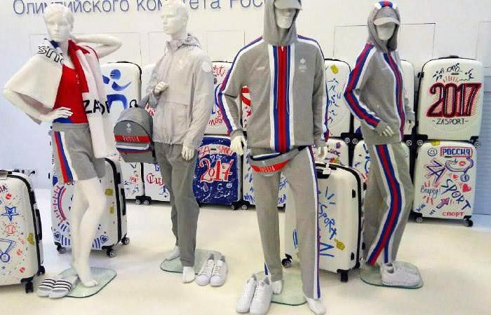 В Москве презентовали новую форму юношеской олимпийской сборной России