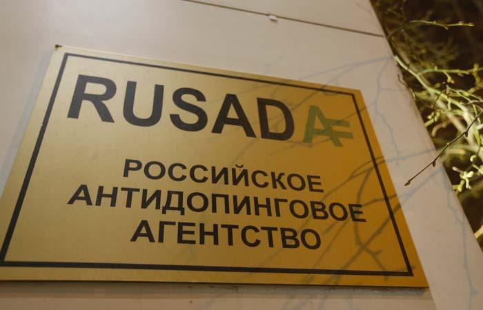 Совет учредителей ВАДА решил не восстанавливать РУСАДА в правах