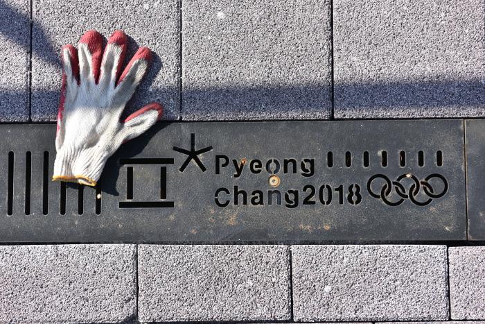В Южной Корее обсудят безопасность Олимпиады в связи с ракетным пуском КНДР