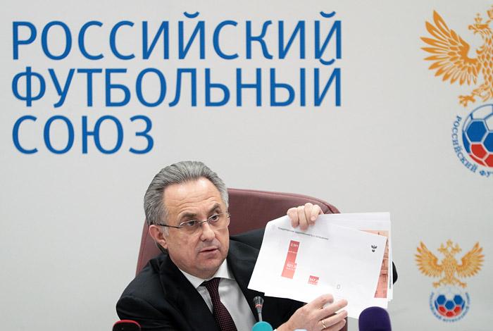 Мутко приостановил работу на посту главы РФС