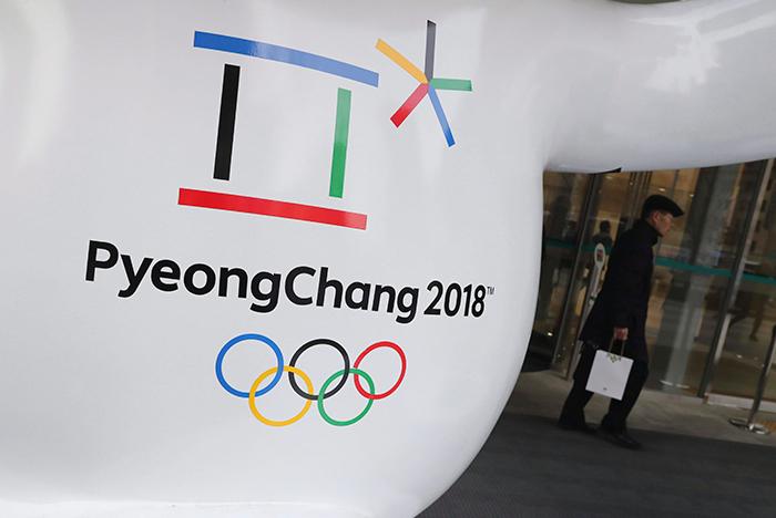 Утверждена окончательная заявка россиян на Олимпиаду-2018