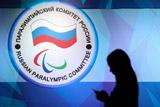 На Паралимпиаду поедут 33 российских спортсмена