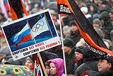 Более 60 тысяч человек собрались в центре Москвы на акции в поддержку олимпийцев