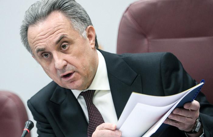 Россия намерена заплатить половину штрафа МОК в ближайшее время