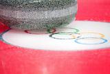 Олимпийский онлайн. День второй