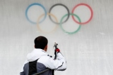 Олимпийский онлайн. День девятый