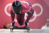 Россиянин Трегубов завоевал серебро Олимпиады в соревновании скелетонистов