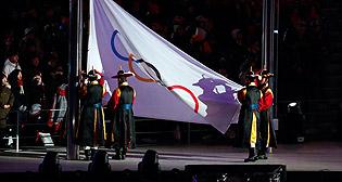 Церемония закрытия Олимпиады-2018