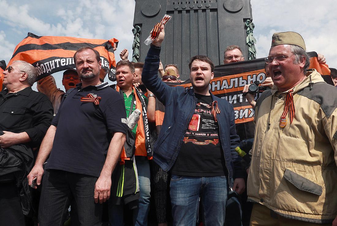 На митинг пришли члены Национально-освободительного движения