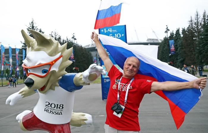 Россия - Египет. Онлайн