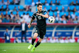 Аргентина - Хорватия. Онлайн
