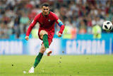 Иран - Португалия. Онлайн