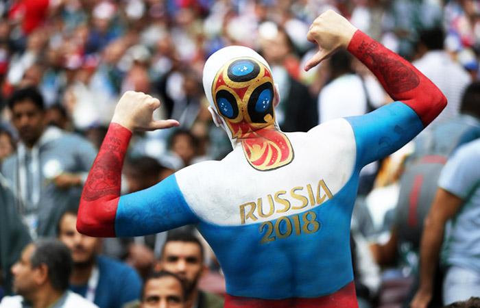 Уругвай - Россия. Онлайн