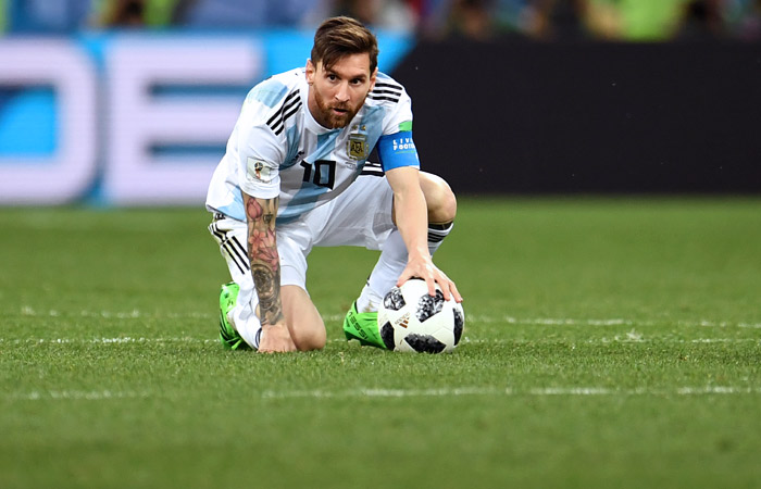 Нигерия - Аргентина. Онлайн