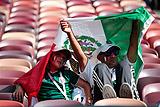 Германия - Мексика. Онлайн