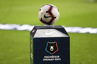 Российская премьер-лига-2018/19