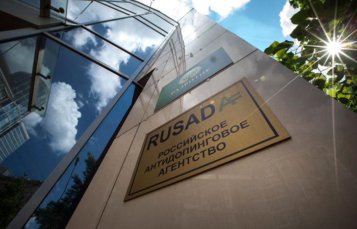 Специальный комитет ВАДА предложил исполкому восстановить РУСАДА