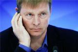Зубков и еще три российских бобслеиста дисквалифицированы на два года