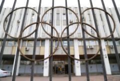 ВАДА рекомендовало отстранить Россию от большого спорта на четыре года