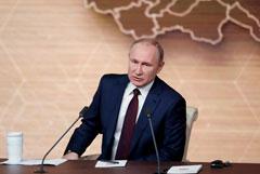 Путин назвал решение ВАДА по России противоречащим здравому смыслу