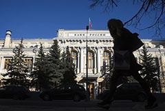 """Рекомендация ЦБ платить по кредитам в """"нерабочем"""" апреле вызвала вопросы. Обзор"""