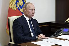 Путин назначил общероссийское голосование по поправкам к Конституции на 1 июля