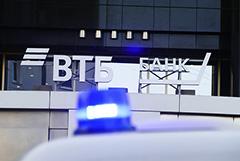 "ВТБ заявил о рисках в связи с иском ФАС по сделке с акциями ""АГД-Даймондс"""